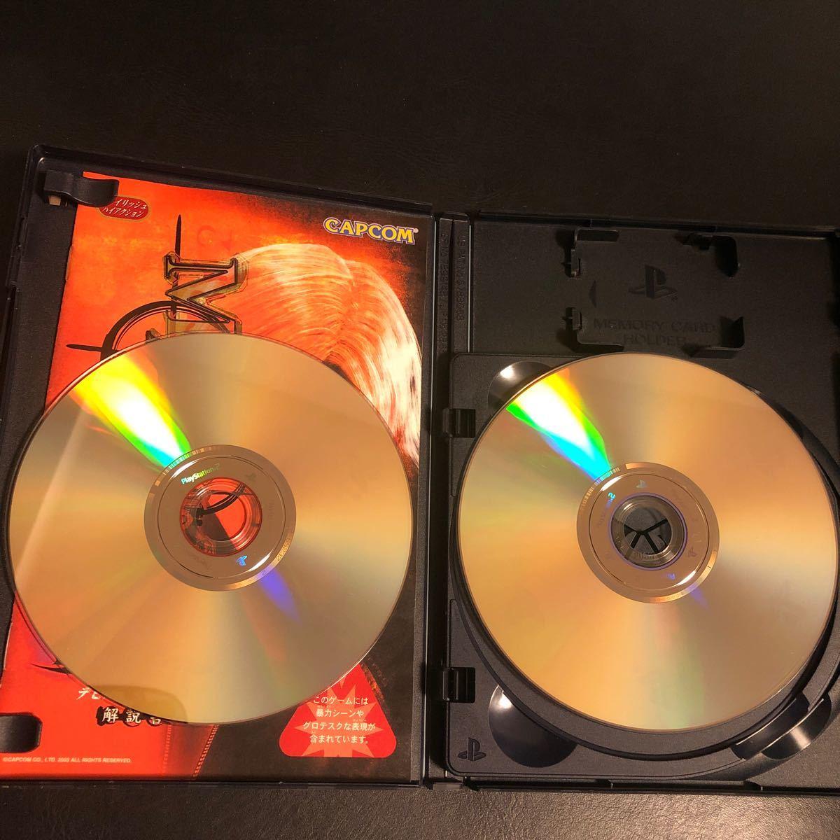 デビルメイクライ デビルメイクライ2 ソフト 2枚セット PS2 PS2ソフト プレイステーション2 PlayStation2