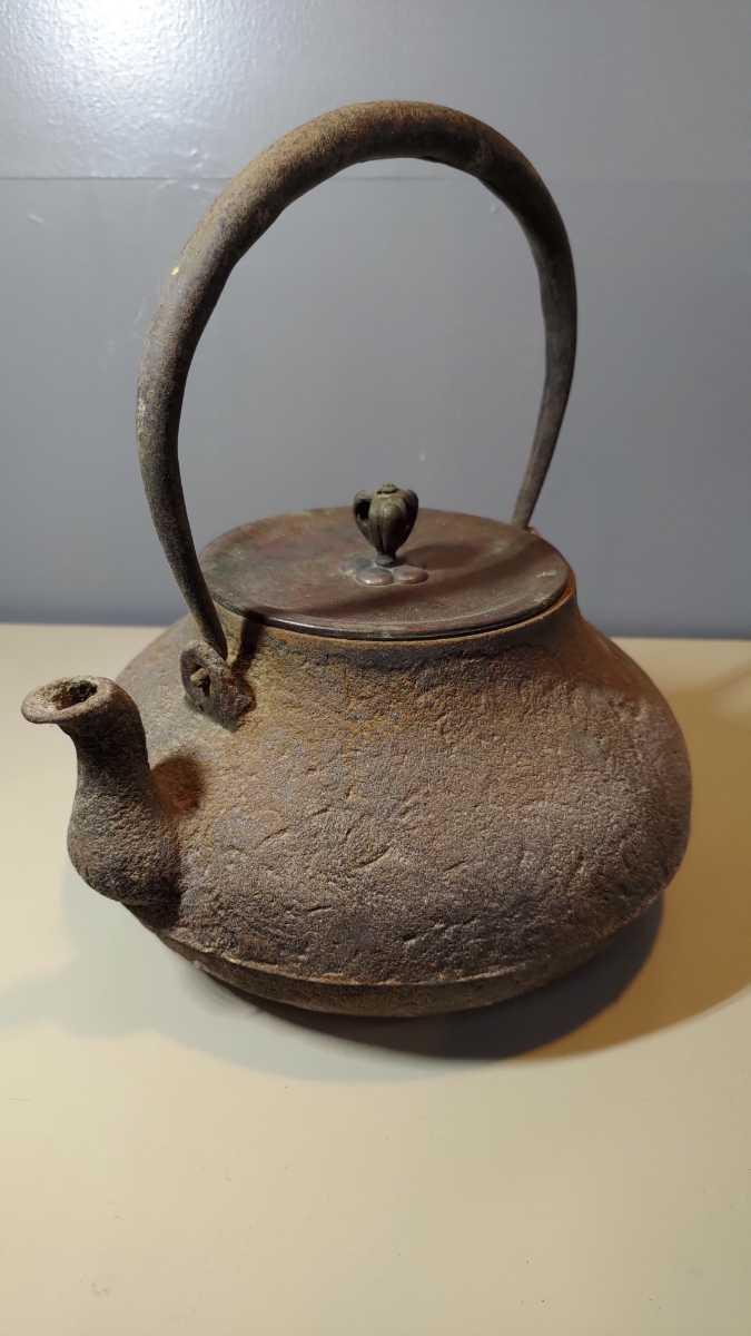 26 鉄瓶 銘が読めません。 龍文堂 煎茶道具 南部鉄瓶 金属工芸 亀文堂 古美術