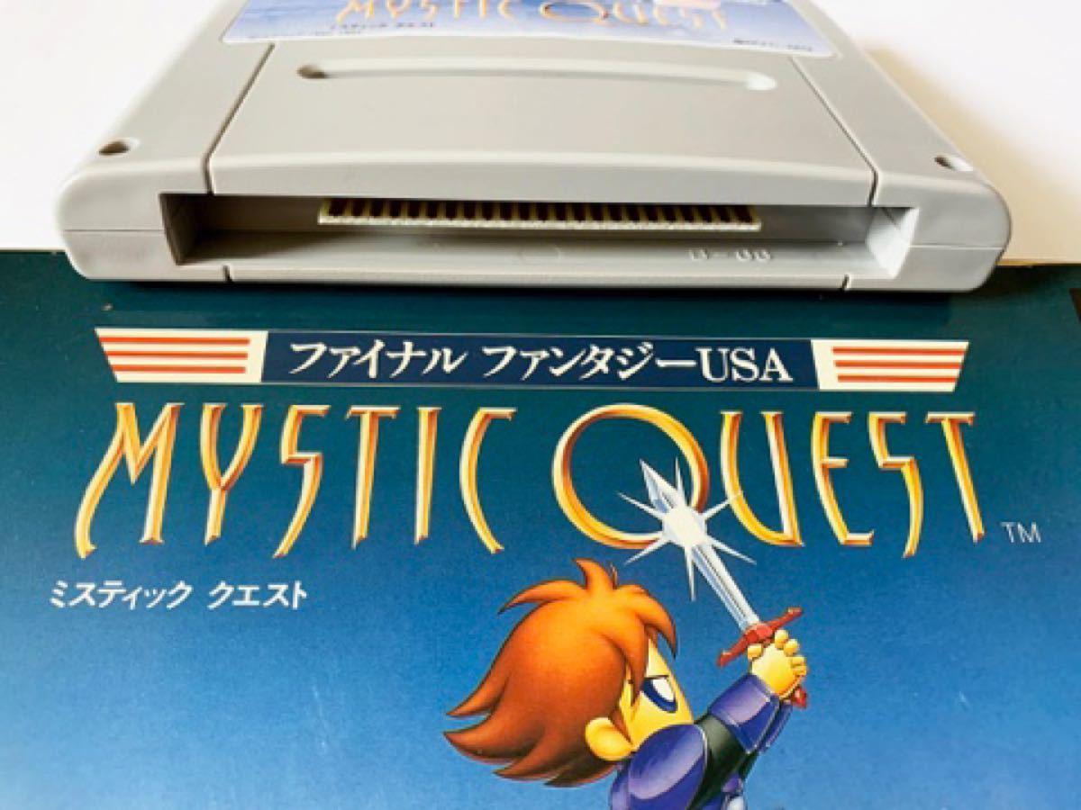 SFC ファイナルファンタジーUSA スーパーファミコン スーファミ SNES Final Fantasy