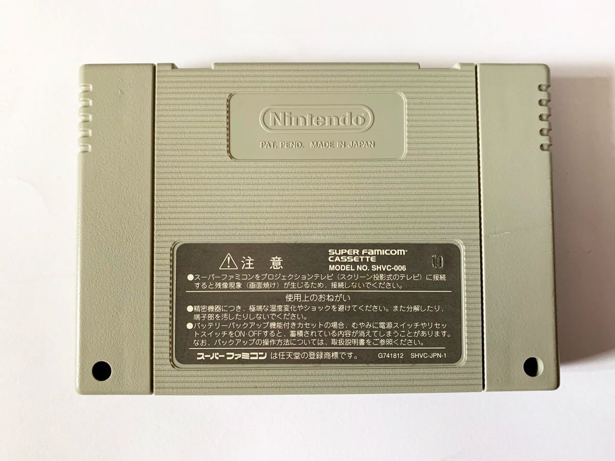 SFC ストリートファイターゼロ2 カセットのみ スーパーファミコン スーファミ Super Famicom