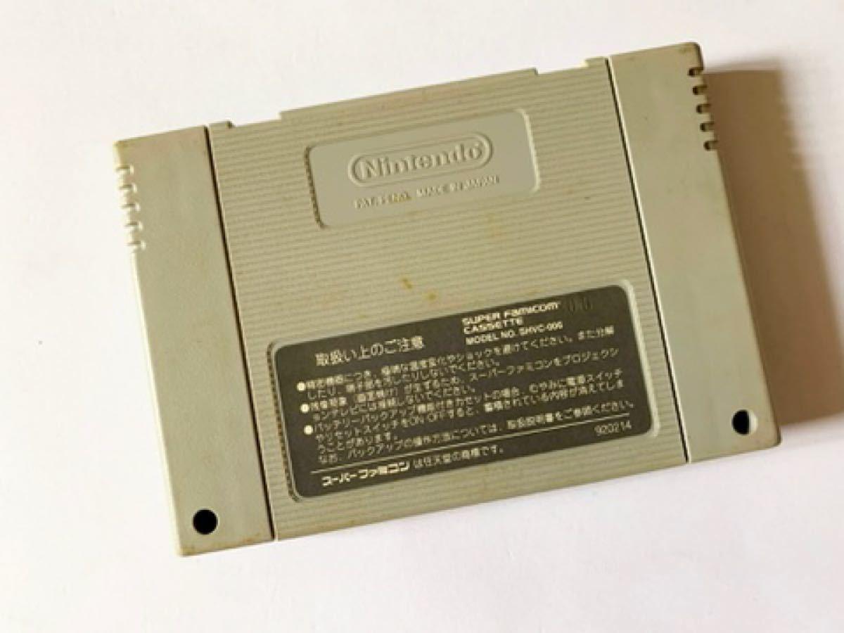 SFC ポップンツインビー 箱説つき スーパーファミコン スーファミ Super Famicom SNES Twinbee