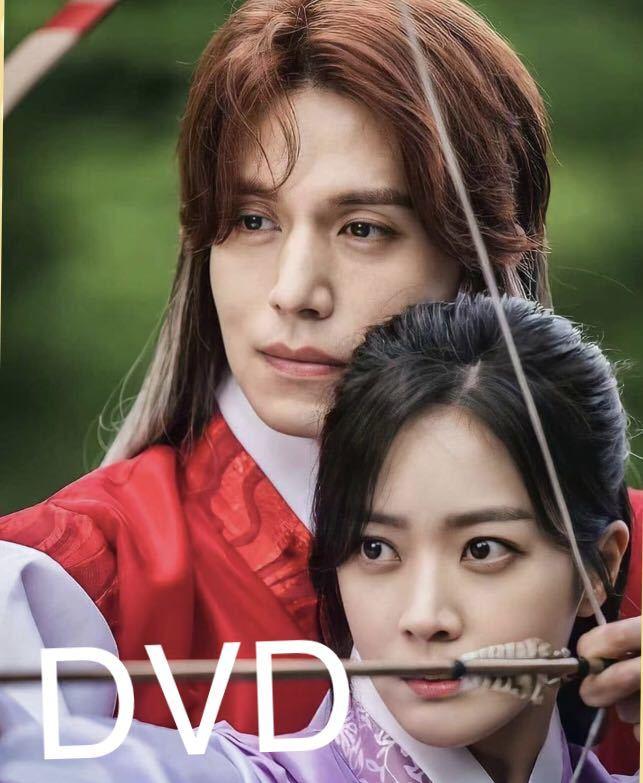 九尾狐伝 (2020) DVD版8枚セット 全話 レーベル印刷あり 日本語字幕韓国ドラマ韓国ドラマ