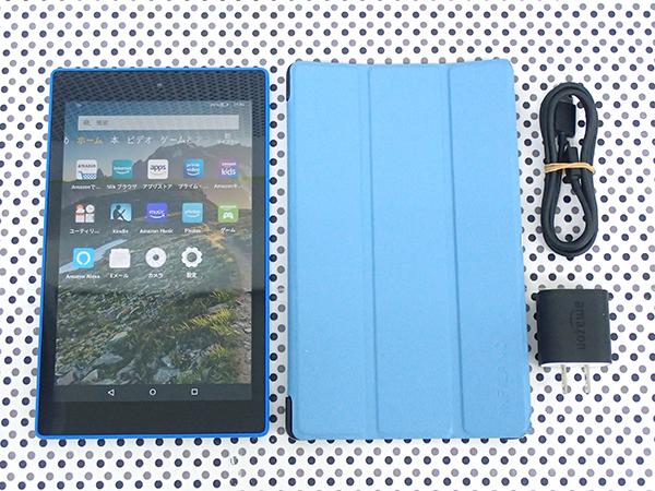 【中古 美品】Amazon Fire HD 8 第5世代 8GB ブルー SG98EG タブレット 本体 専用カバー 付属付き(LCA587-4)_画像1