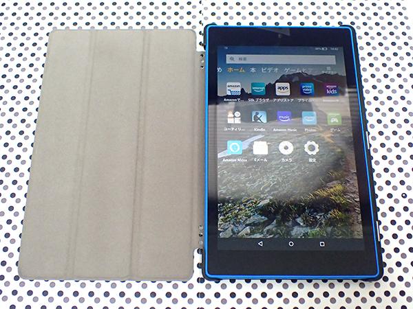 【中古 美品】Amazon Fire HD 8 第5世代 8GB ブルー SG98EG タブレット 本体 専用カバー 付属付き(LCA587-4)_画像7