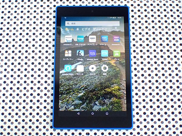 【中古 美品】Amazon Fire HD 8 第5世代 8GB ブルー SG98EG タブレット 本体 専用カバー 付属付き(LCA587-4)_画像2