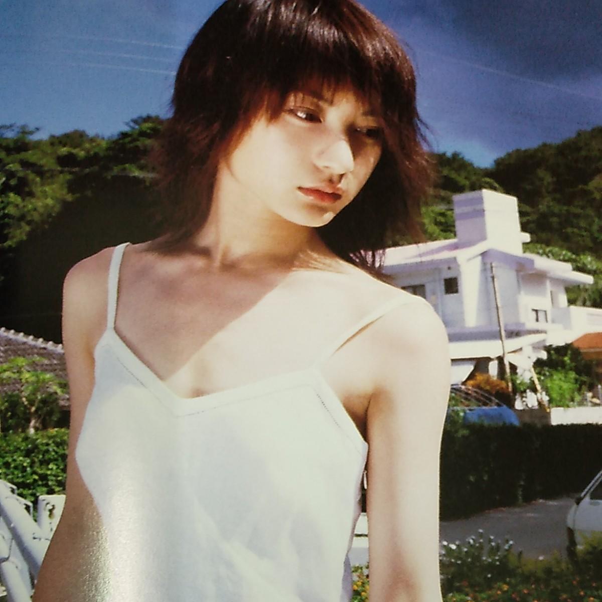 初版 帯付き 新山千春 写真集