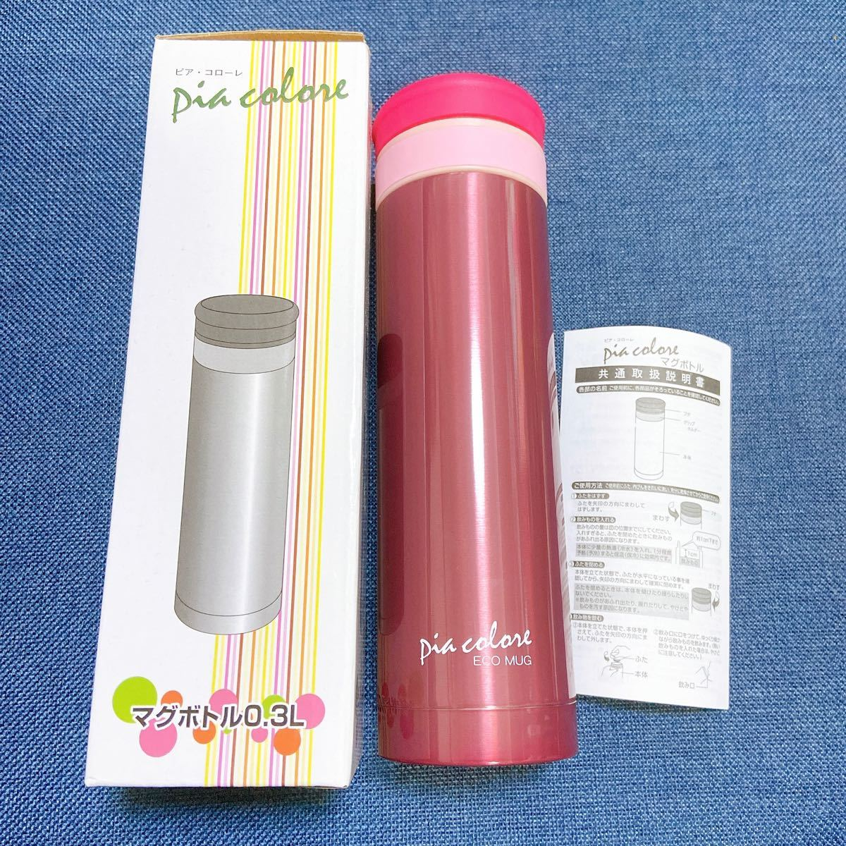 ステンレスボトル ステンレスマグ 水筒 ピンク