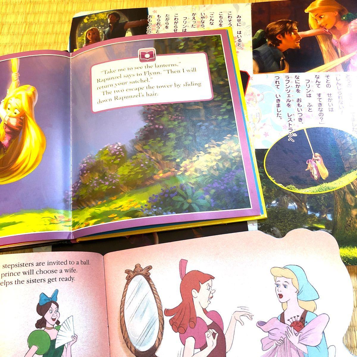 英語絵本 英語多読 女の子用