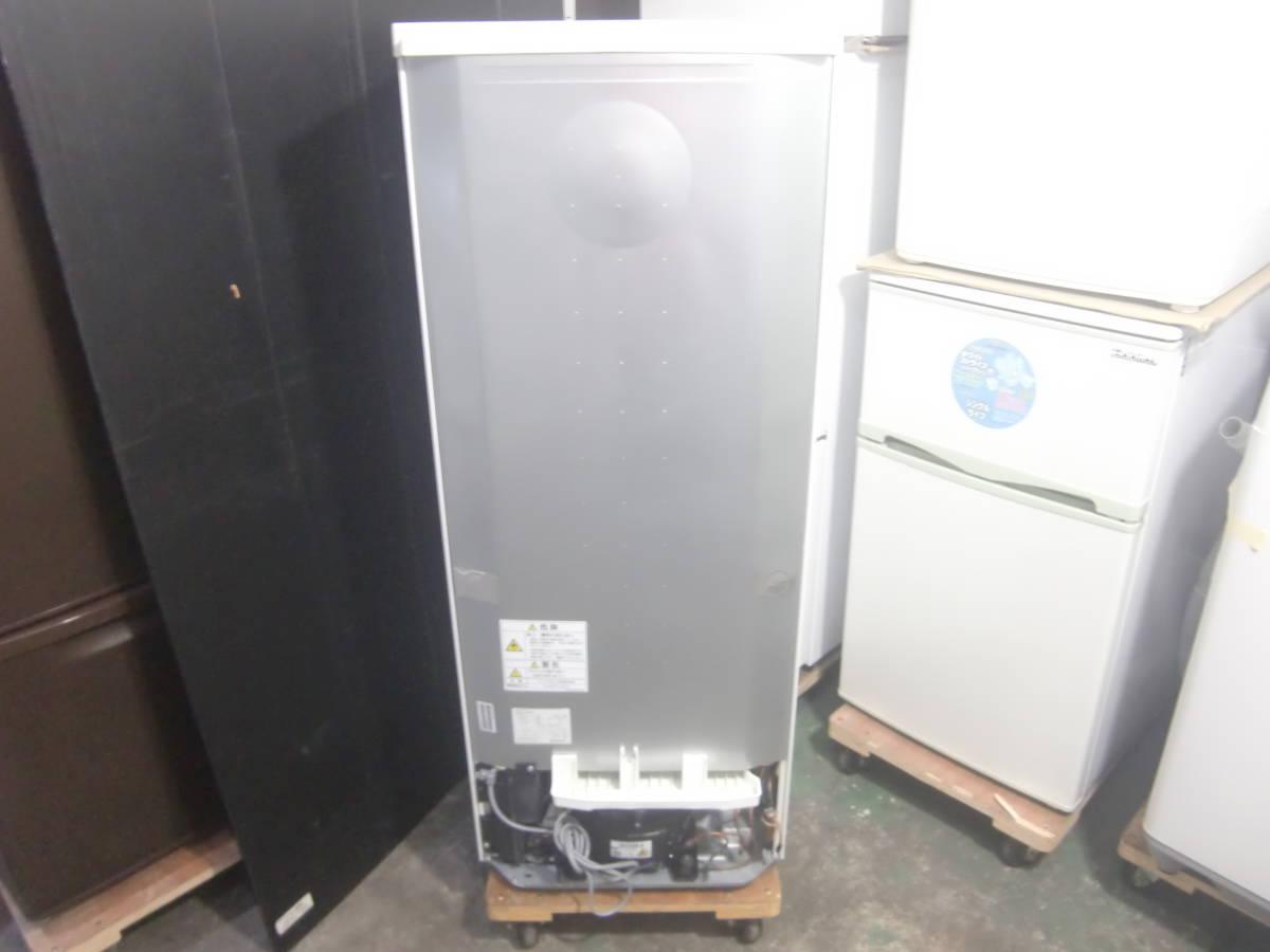 ●◇2ドア冷凍冷蔵庫 137L 無印良品 AMJ-14D 2018年製 良品 中古 小型 右開き 家電 一人暮らし用 お部屋まで搬入 送料無料 即決 1327_画像8