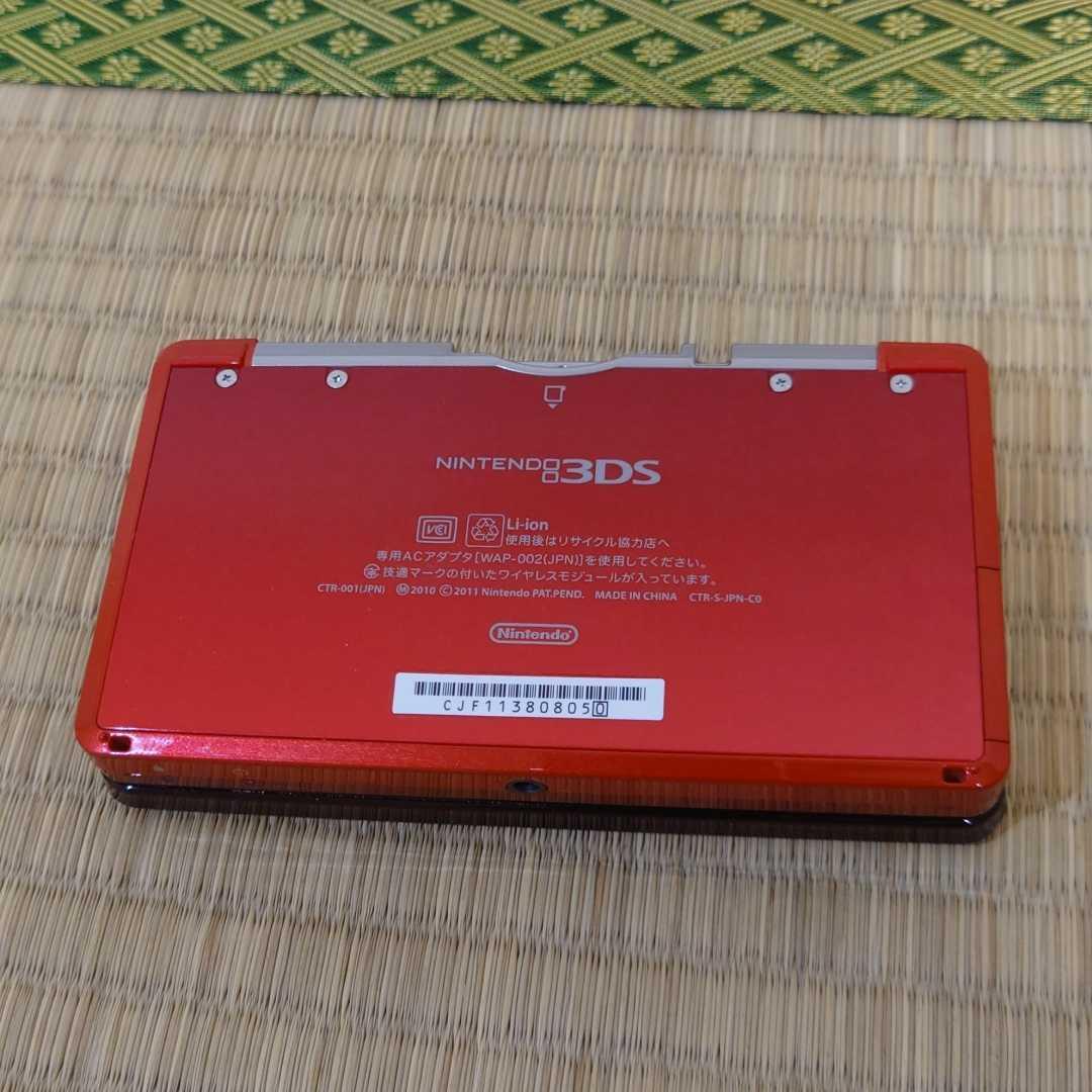 ニンテンドー3DS メタリックレッド 動作確認済  本体のみ