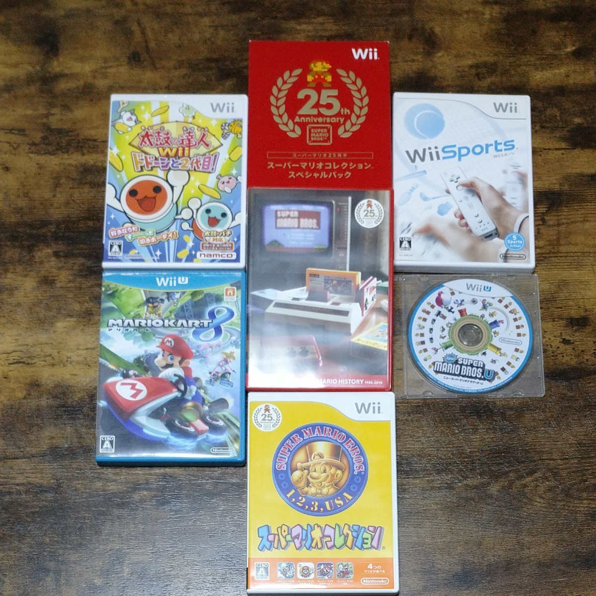 Wiiソフト WiiU 本体 セット(週末値下げ)