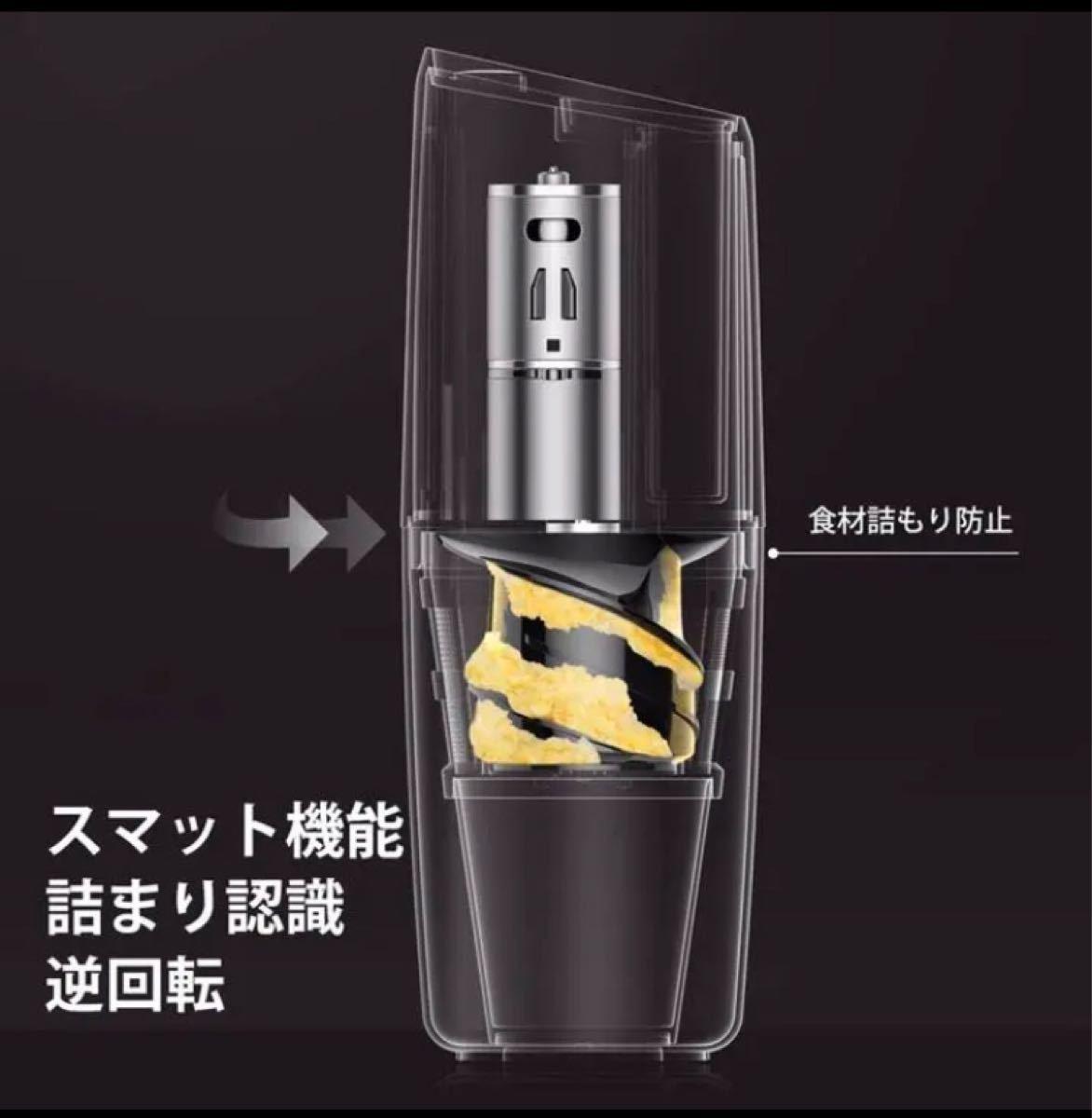 ★大特価★CalMDO ポータブルスロージューサー逆機能付き USB充電式