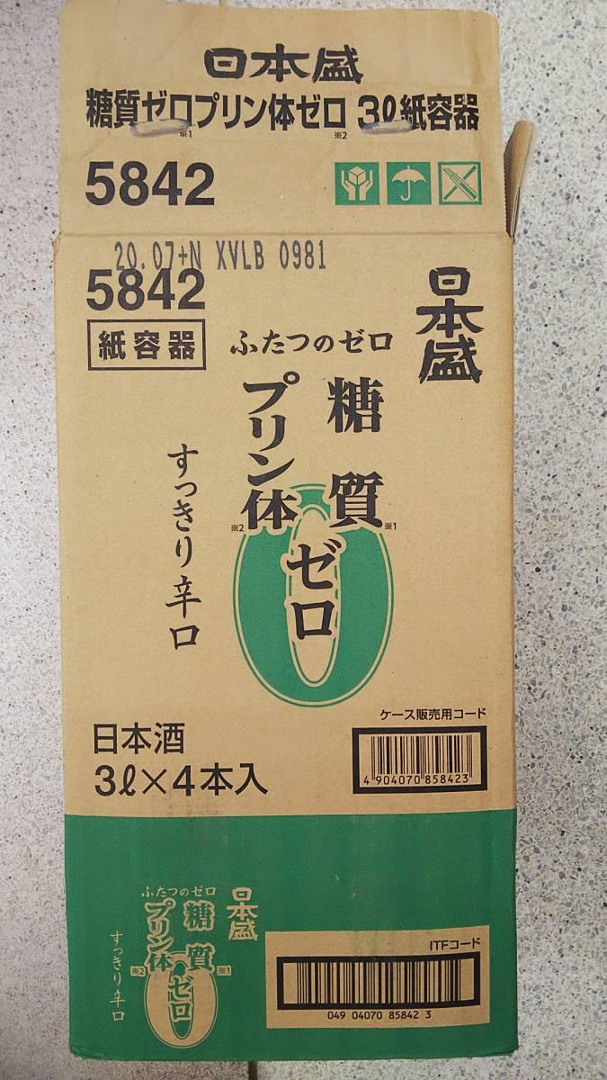 日本酒 日本盛すっきり辛口 糖質プリン体ゼロ3Lパック×4本 _画像1