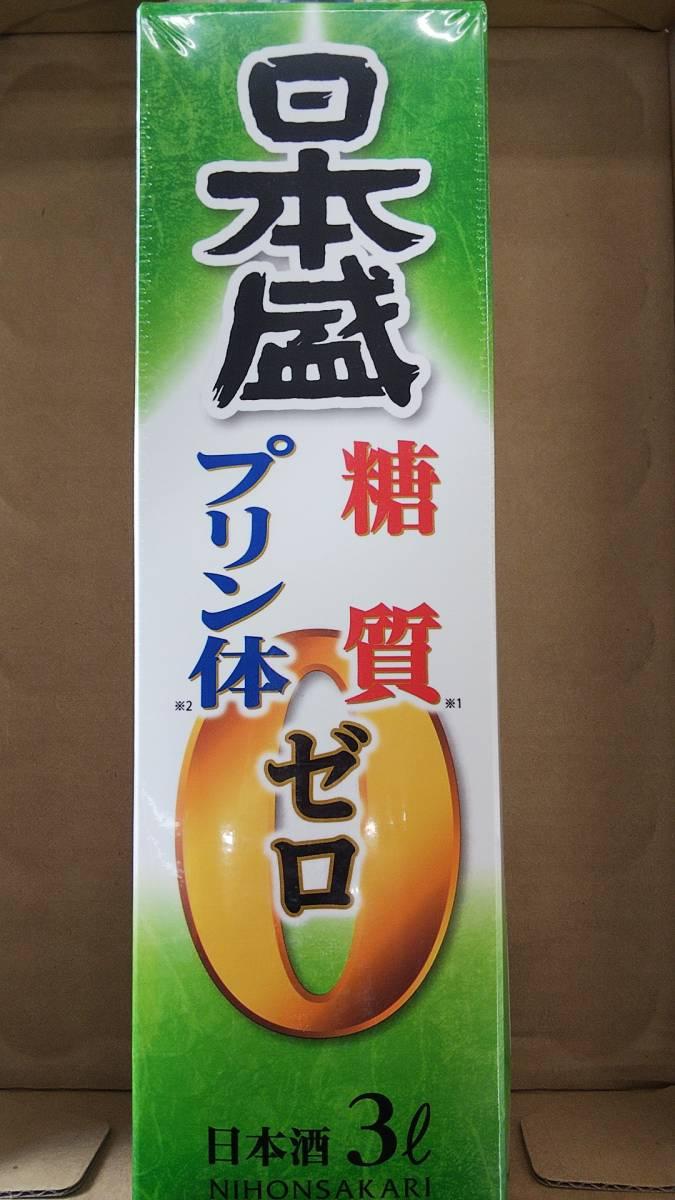 日本酒 日本盛すっきり辛口 糖質プリン体ゼロ3Lパック×4本 _画像2