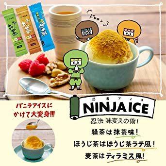 緑茶 100本 (スティックタイプ) 伊藤園 おーいお茶 抹茶入りさらさら緑茶 スティックタイプ 0.8g×100本_画像5