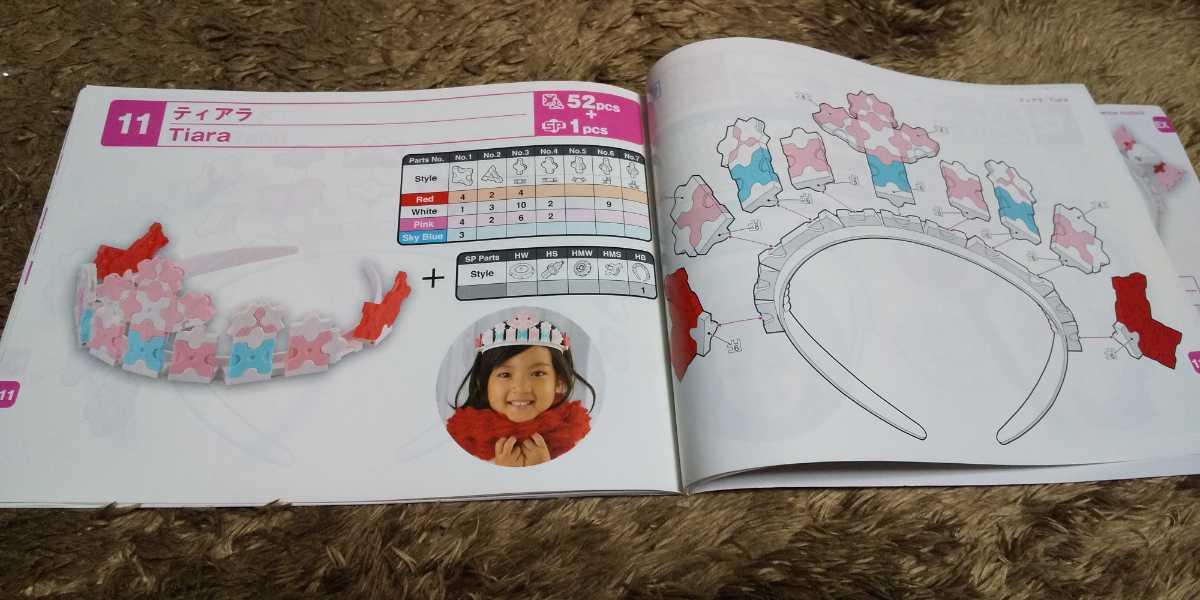 ラキュー LaQ IMAGINAL Girl's Instruction Guide 説明書、作り方 バニーのハッピーキッチン、ネコのアイスクリーム屋さん他 知育玩具 _画像7