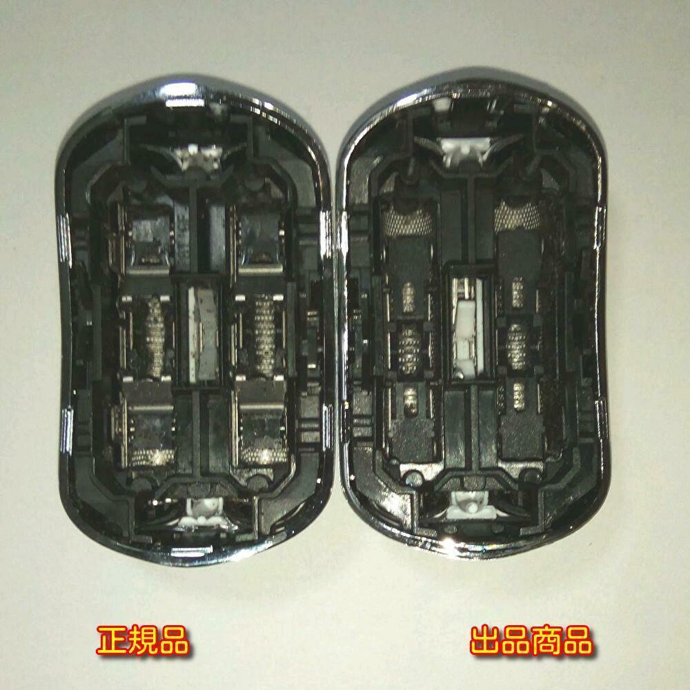 ブラウン 替刃 シリーズ3 32B 網刃 内刃 シェーバー  相互品 BRAUN。