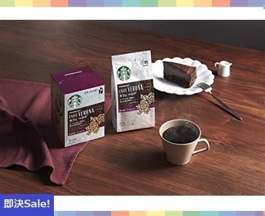 新品&即決!スターバックス オリガミドリップコーヒー カフェベロナ 6個 )特引_画像7