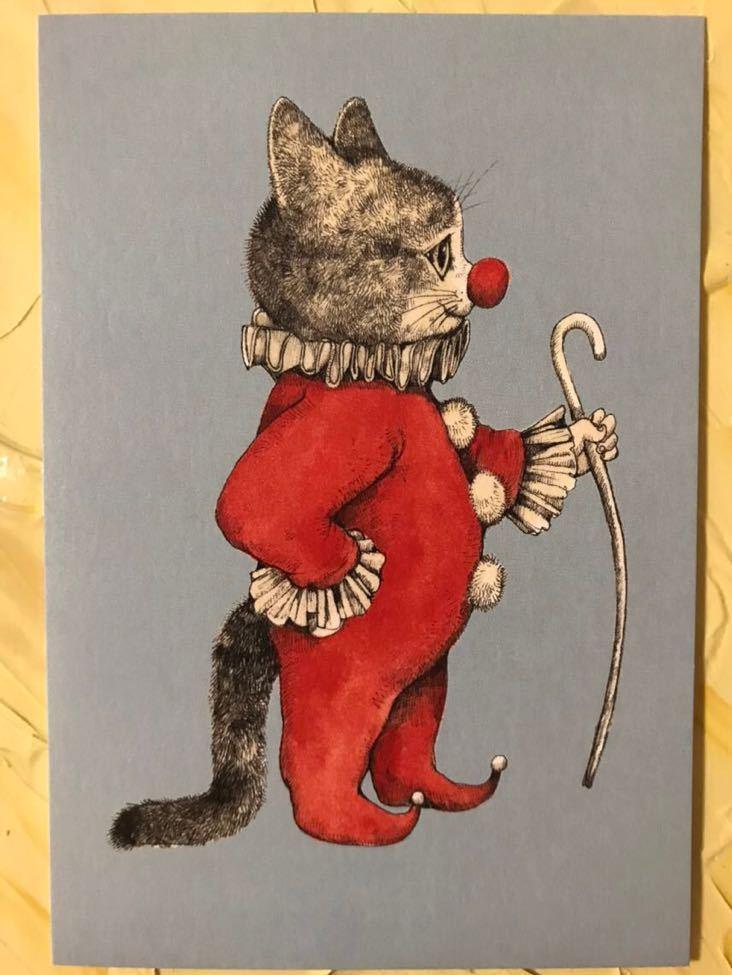 ヒグチユウコ サーカス展 ポストカード 「ねこのピエロ」_画像1