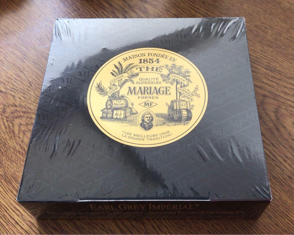 【新品未開封】マリアージュフレール 紅茶 アールグレイインペリアル ティーバッグ30個