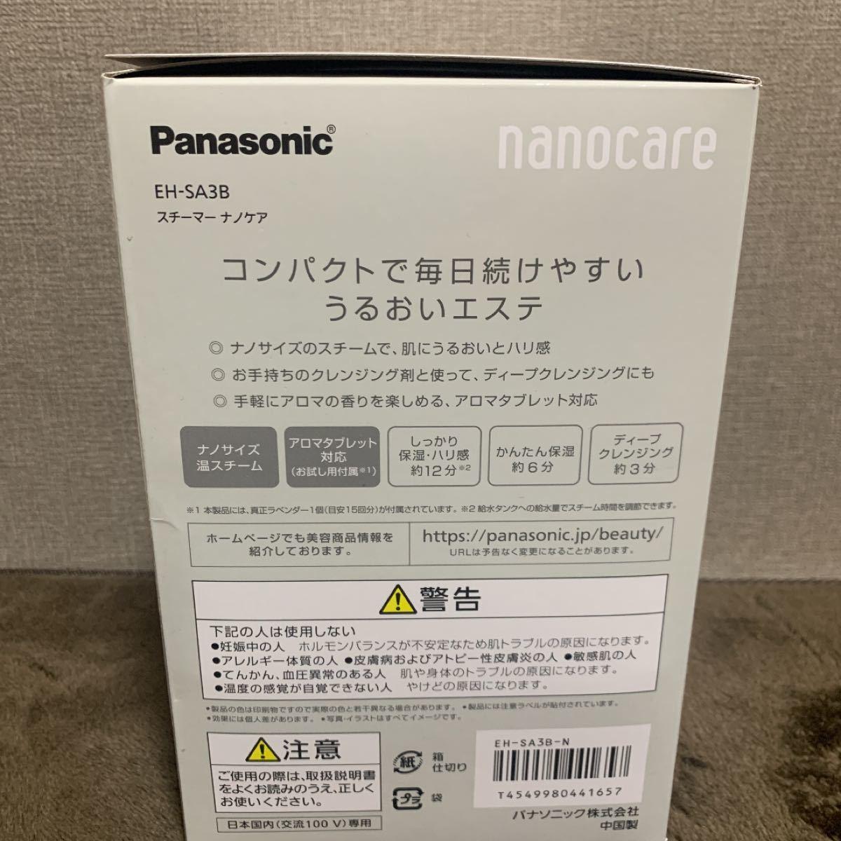 Panasonic ナノケア スチーマー EH-SA3B-N 新品未開封品