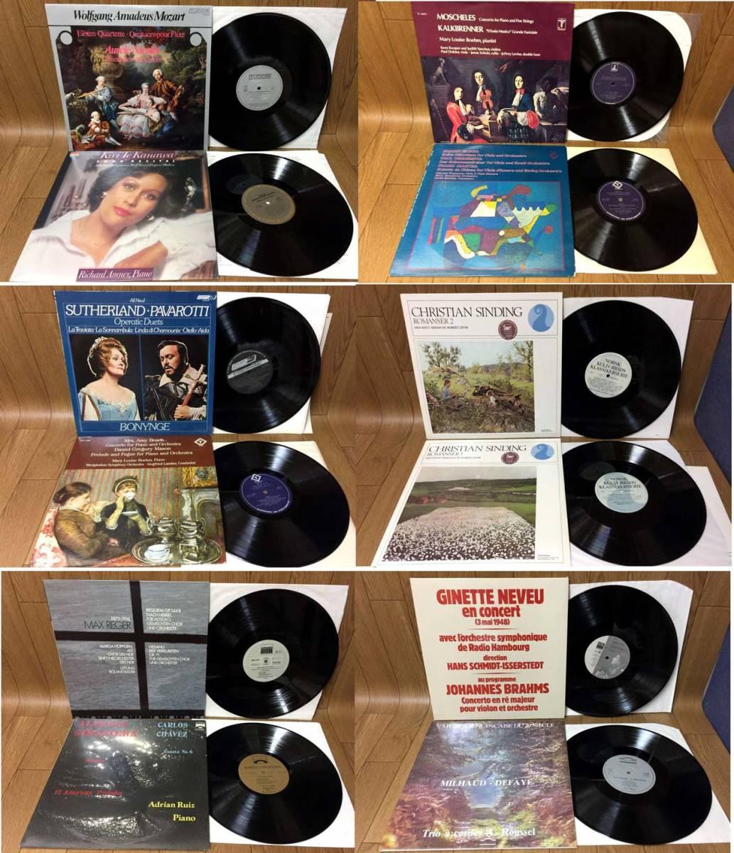 ♪輸入盤 LP クラシック 「76タイトル」 ピアノ 管弦楽 声楽など まとめ♪_画像3
