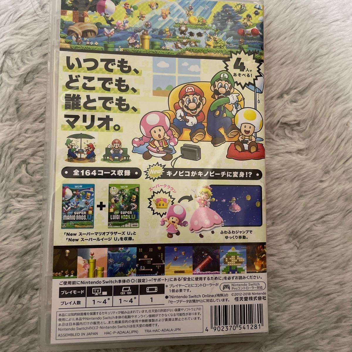【 daiさん専用】NewスーパーマリオブラザーズU デラックス 任天堂Switch