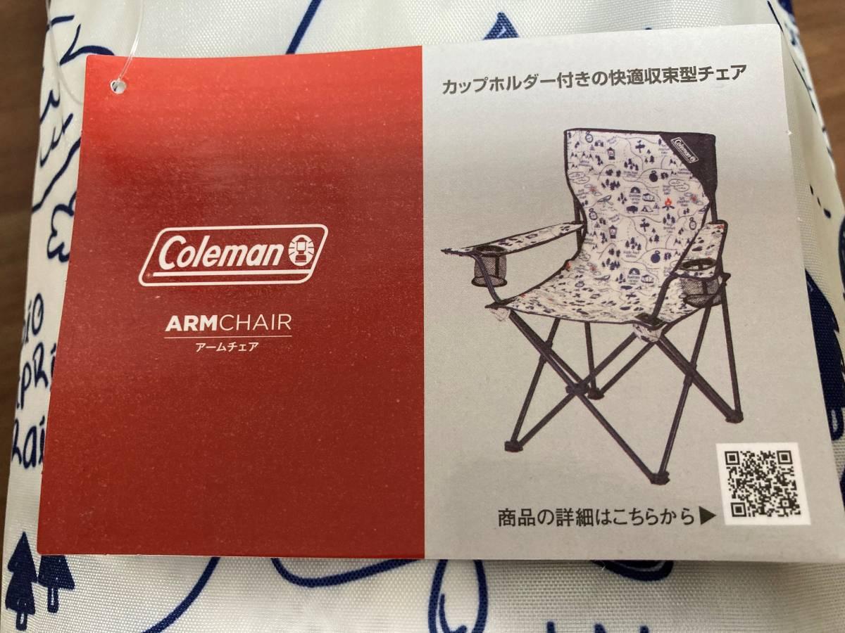 送料無料★2個セット*Coleman コールマン アームチェア キャンプマップ アウトドアチェア ラウンジチェア アームチェア 折りたたみチェア