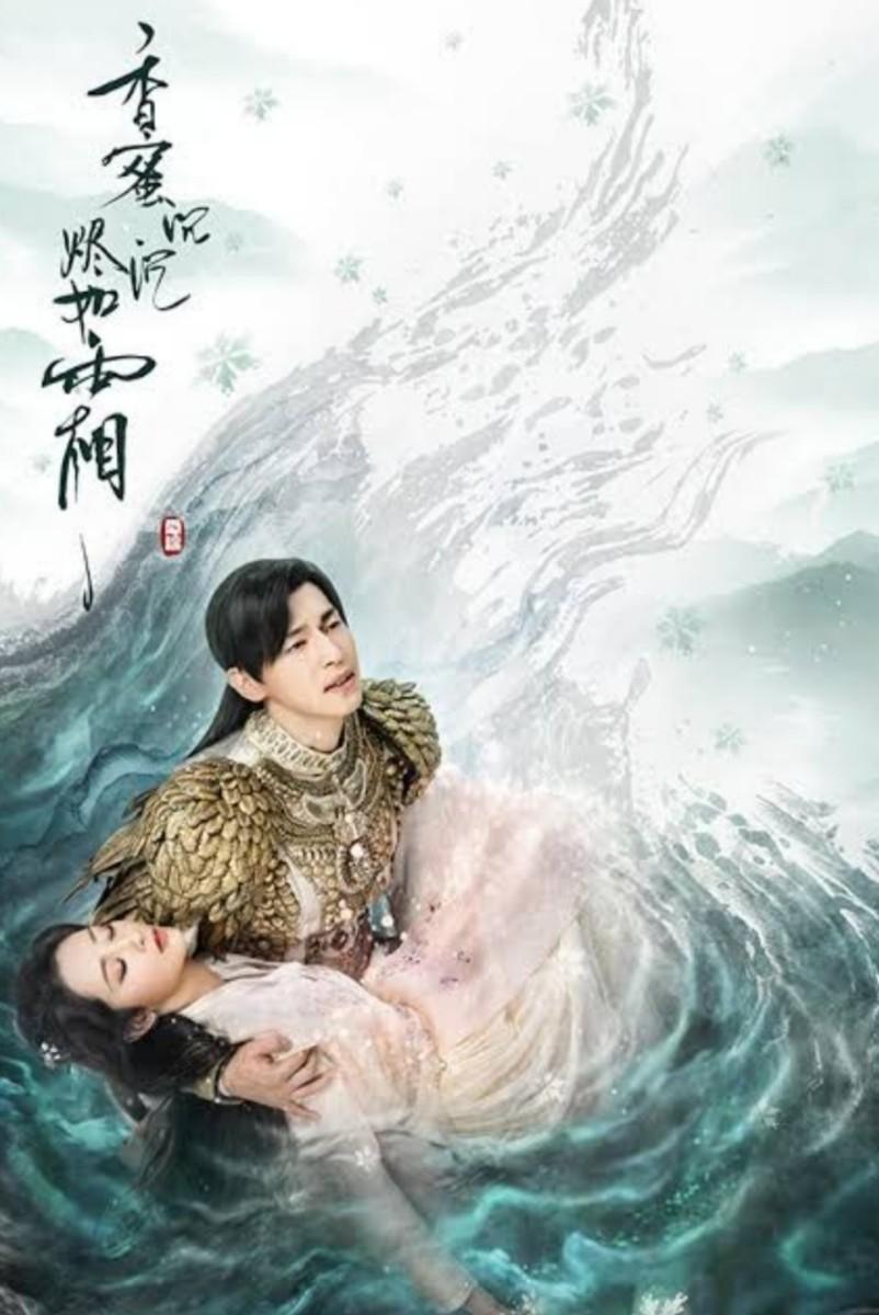 中国ドラマ「霜花の姫」     ブルーレイ