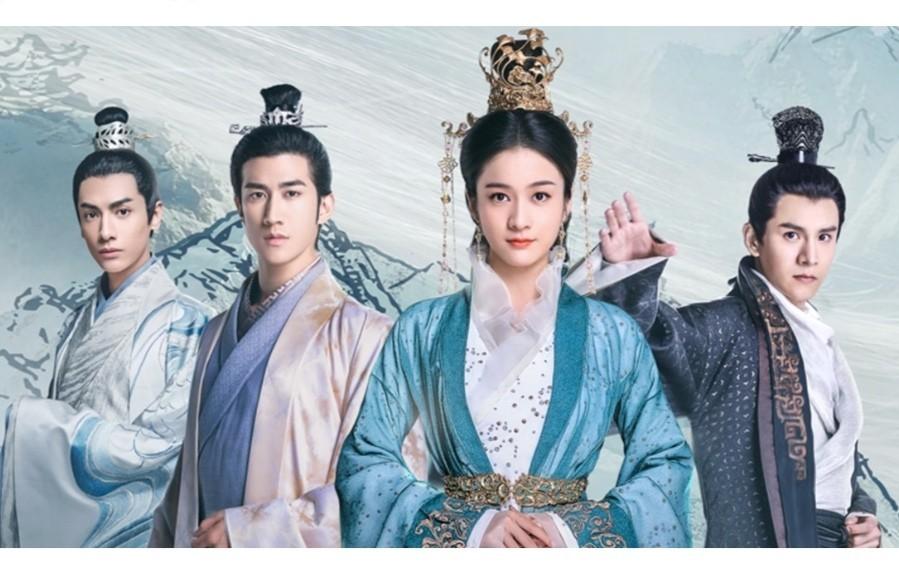 中国ドラマ 「白華の姫」 ブルーレイ