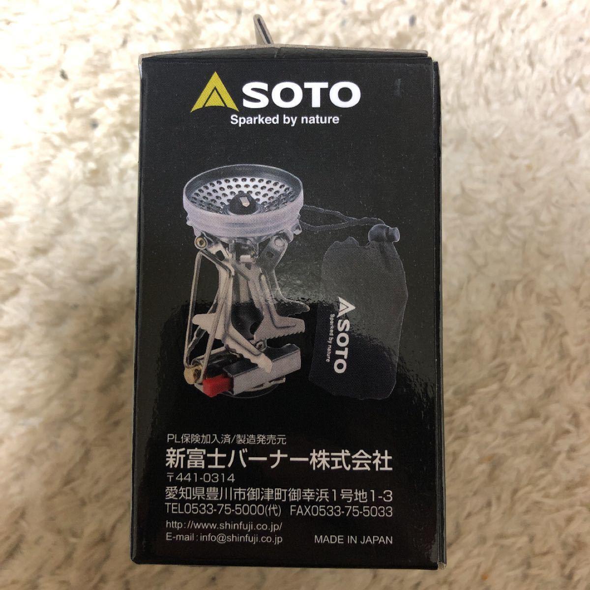 SOTO アミカス ガスバーナー シングルバーナー SOD-320