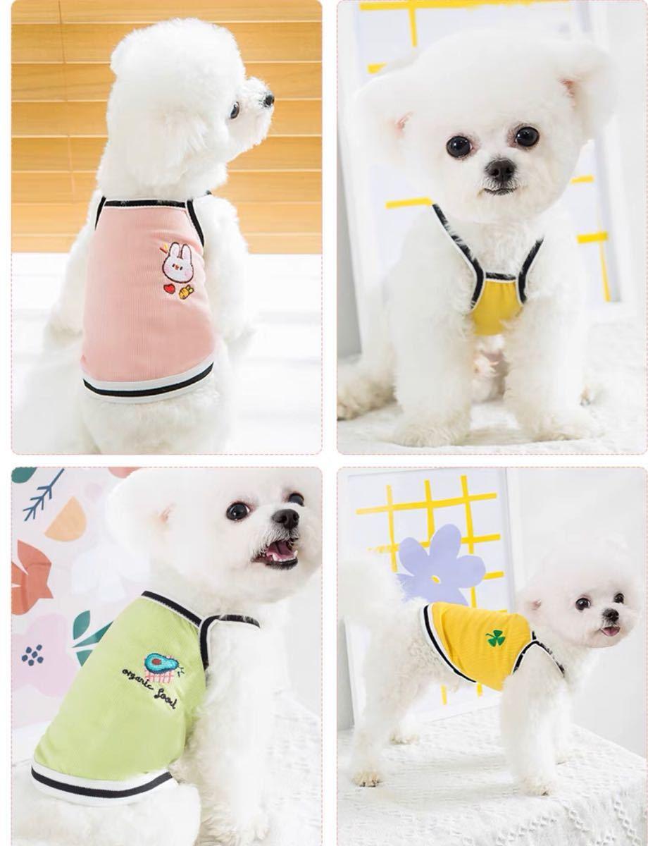 新品  夏 犬用服