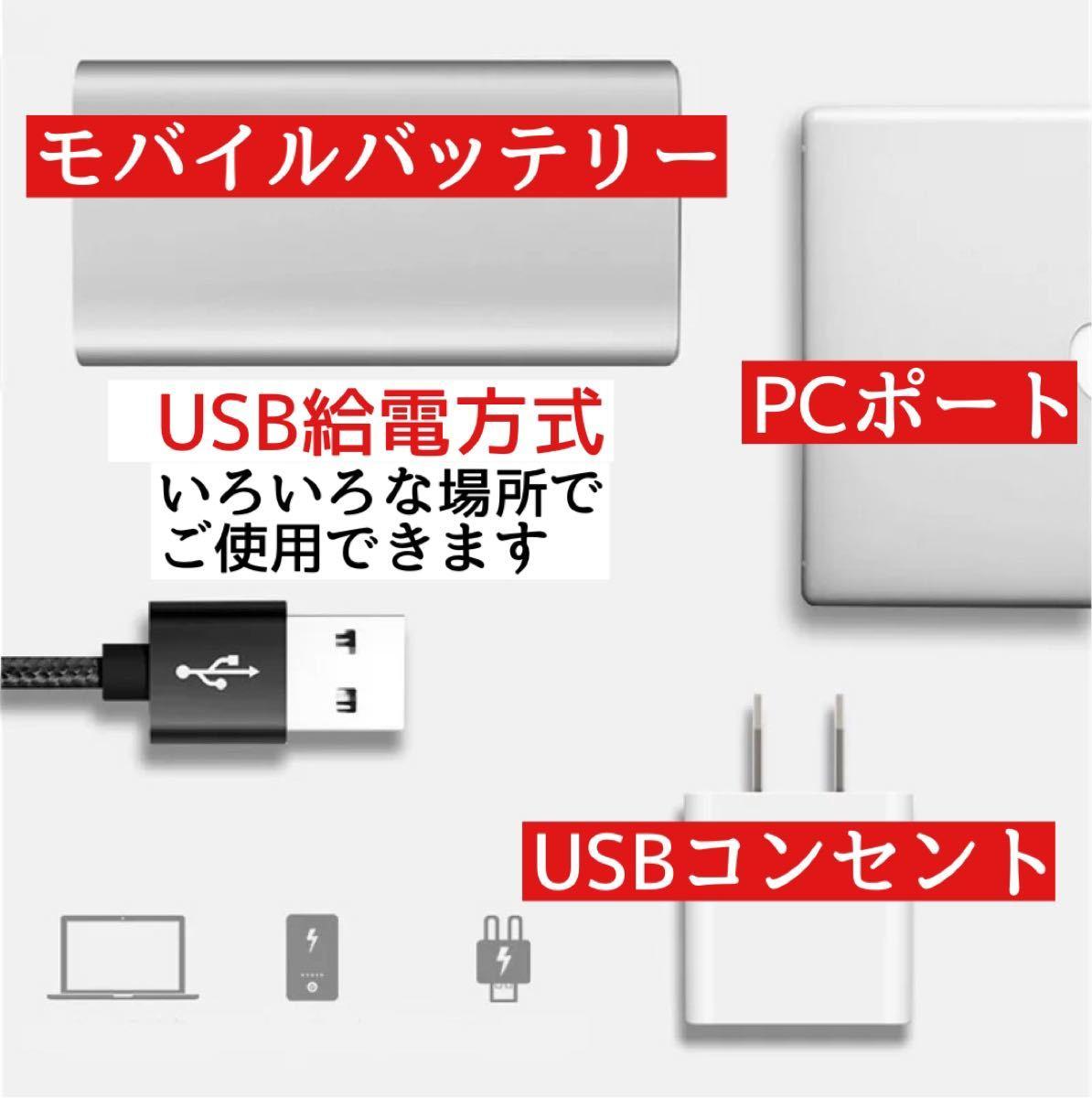 ネイルドライヤー ジェルネイルライト LED UV ネイル ライト 54W USB 高速硬化 ネイルライト