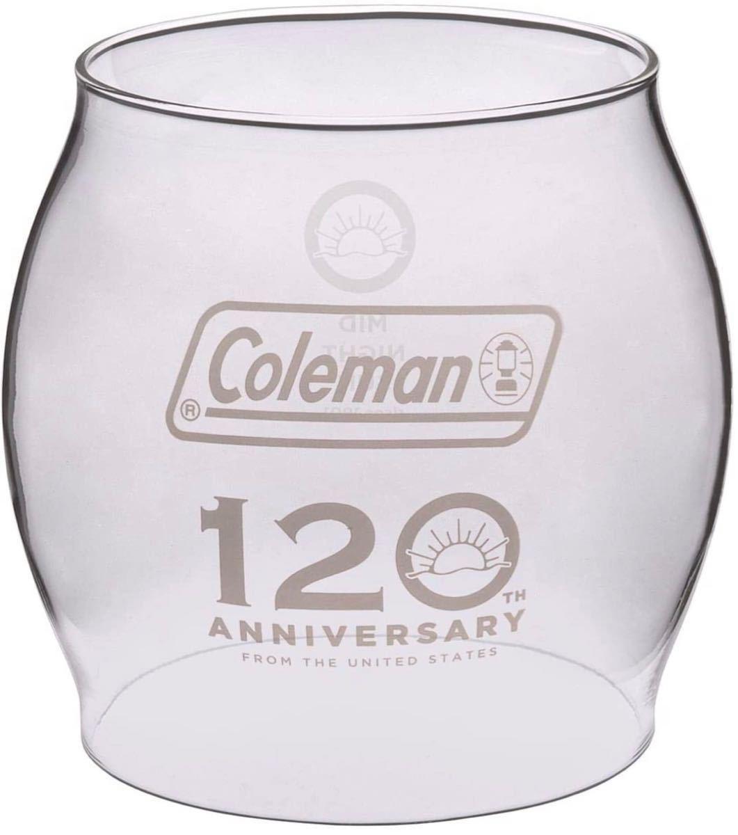 《新品・未使用》シーズンズランタン2021 コールマン 120周年 120th Coleman