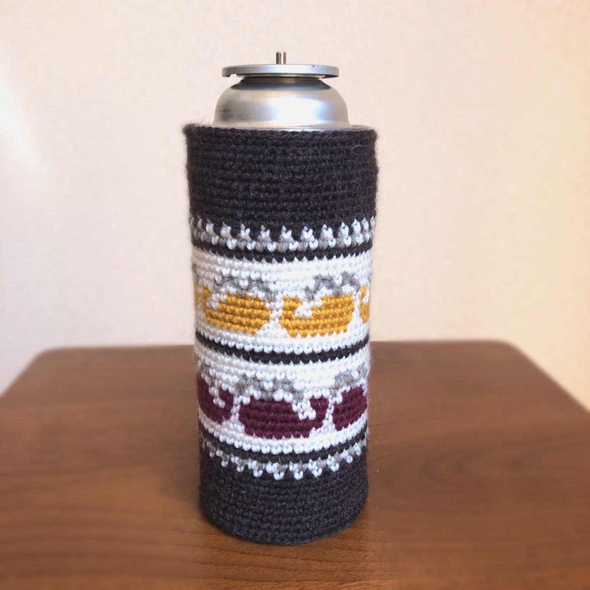 ガス缶カバー CB缶カバー ガスカートリッジカバー 手編み