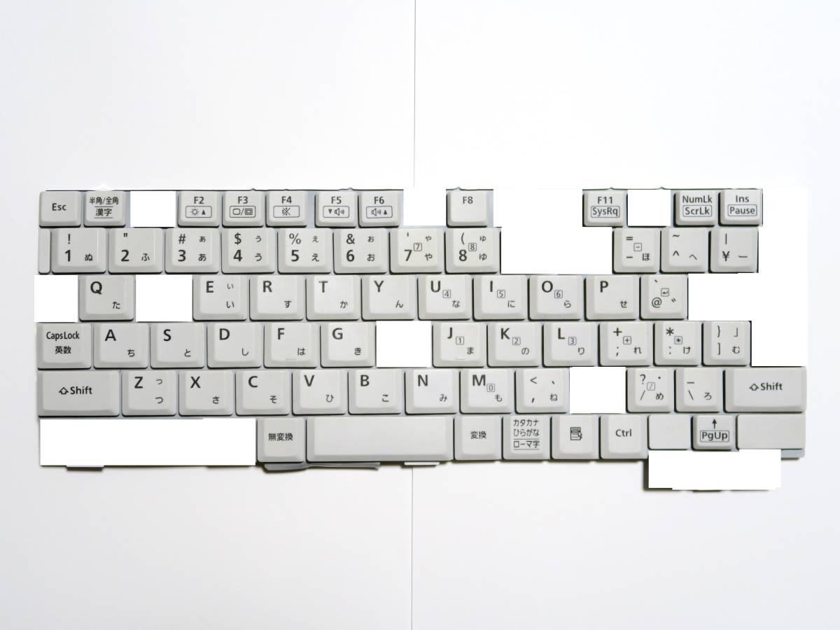 パナソニック Let's Note CF-S9 CF-S10 用キートップ&パンタグラフ ●バラ売り・キーボード修理● 送料無料
