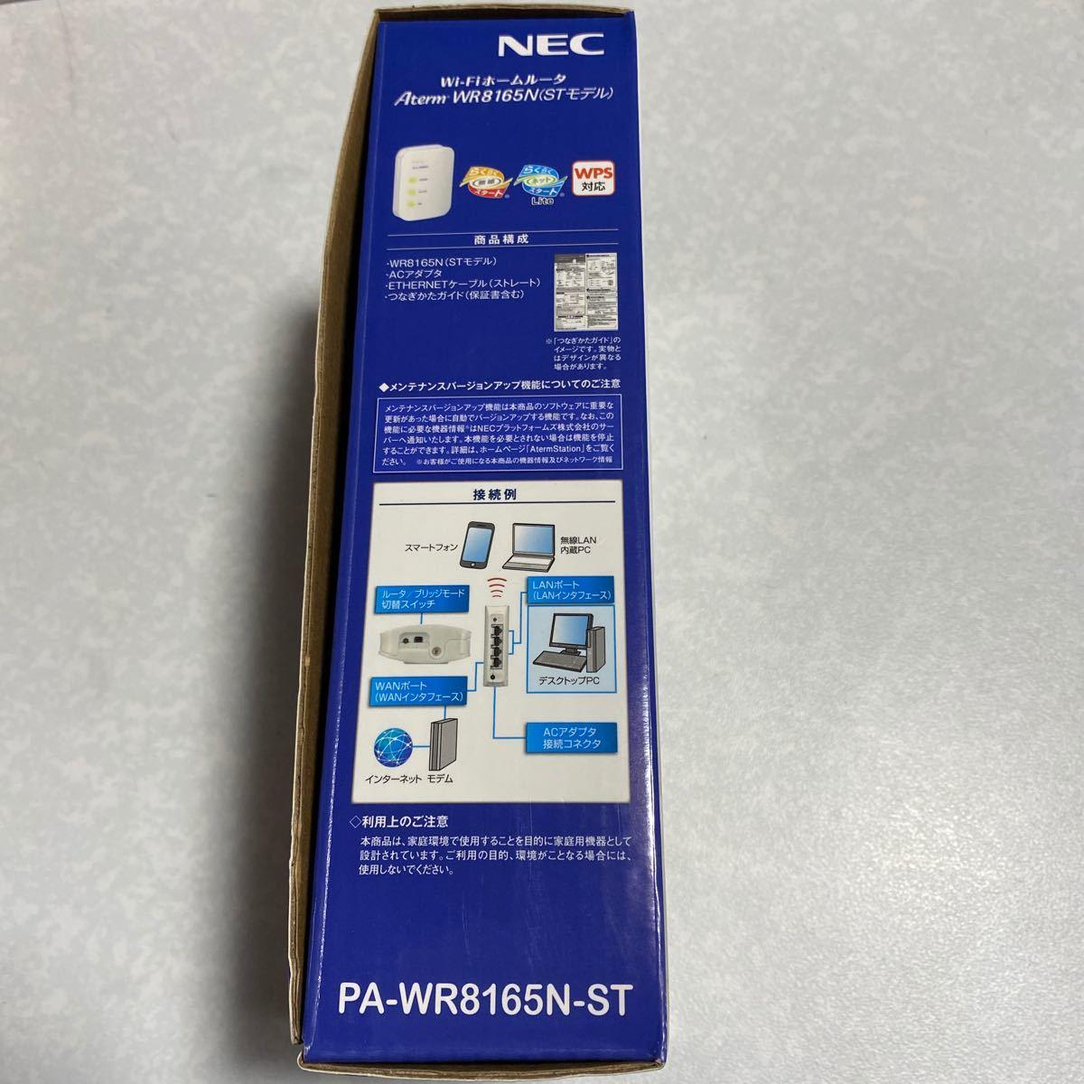 無線LANルーター Aterm WR8165N(STモデル) PA-WR8165N-ST