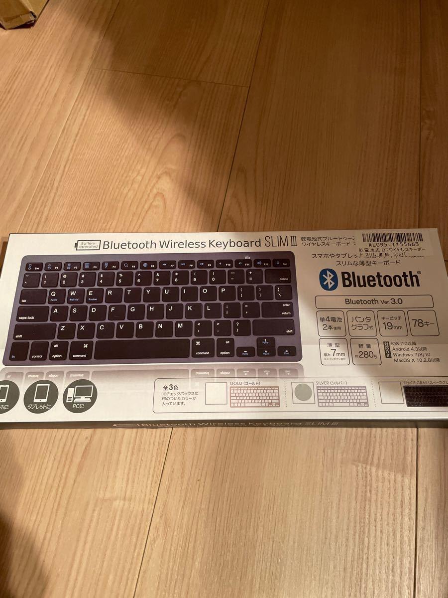 ワイヤレスキーボード(マウス)セット 新品