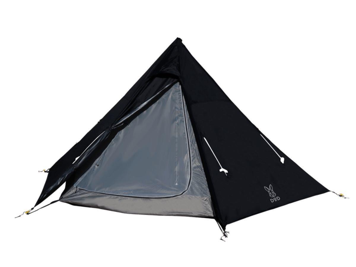 新品 テント ワンポールテントM 5人用 ティピー型 ドッペルギャンガー T5-47-BK ブラック DOD 送料無料