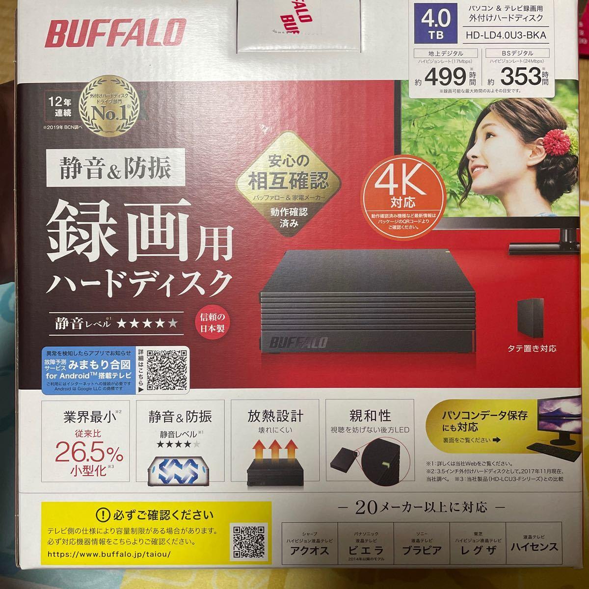 BUFFALO USB3.1(Gen.1)対応 外付けHDD 4TB ブラック HD-LD4.0U3-BKA