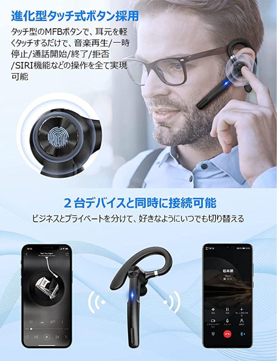 Bluetoothヘッドセットブルートゥースイヤホン ワイヤレスイヤホン マイク内蔵 ハンズフリー通話可 タッチセンサー  高音質