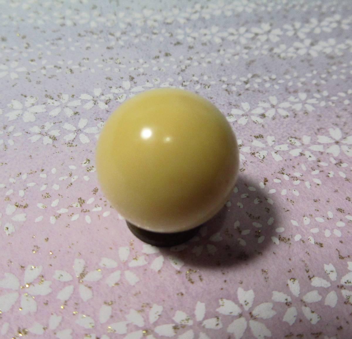 「鯨歯無垢玉」 飾・根付・提げ物      天然素材_画像4