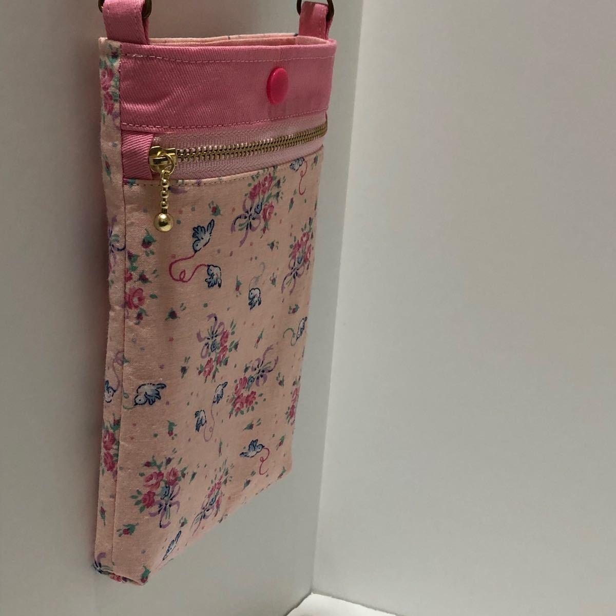 ハンドメイド スマホポーチ 花柄 ピンク