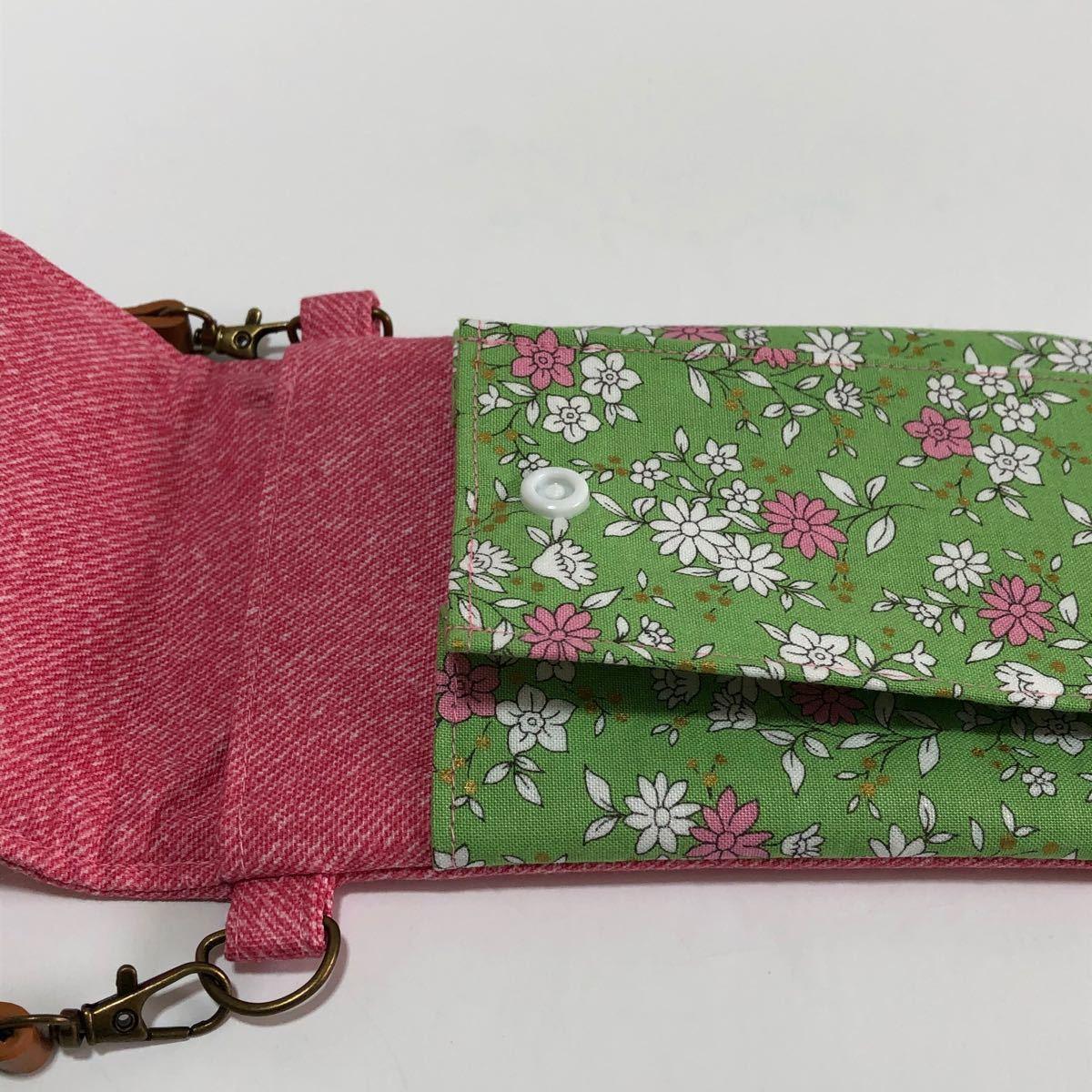 ハンドメイド スマホポーチ 花柄ピンク