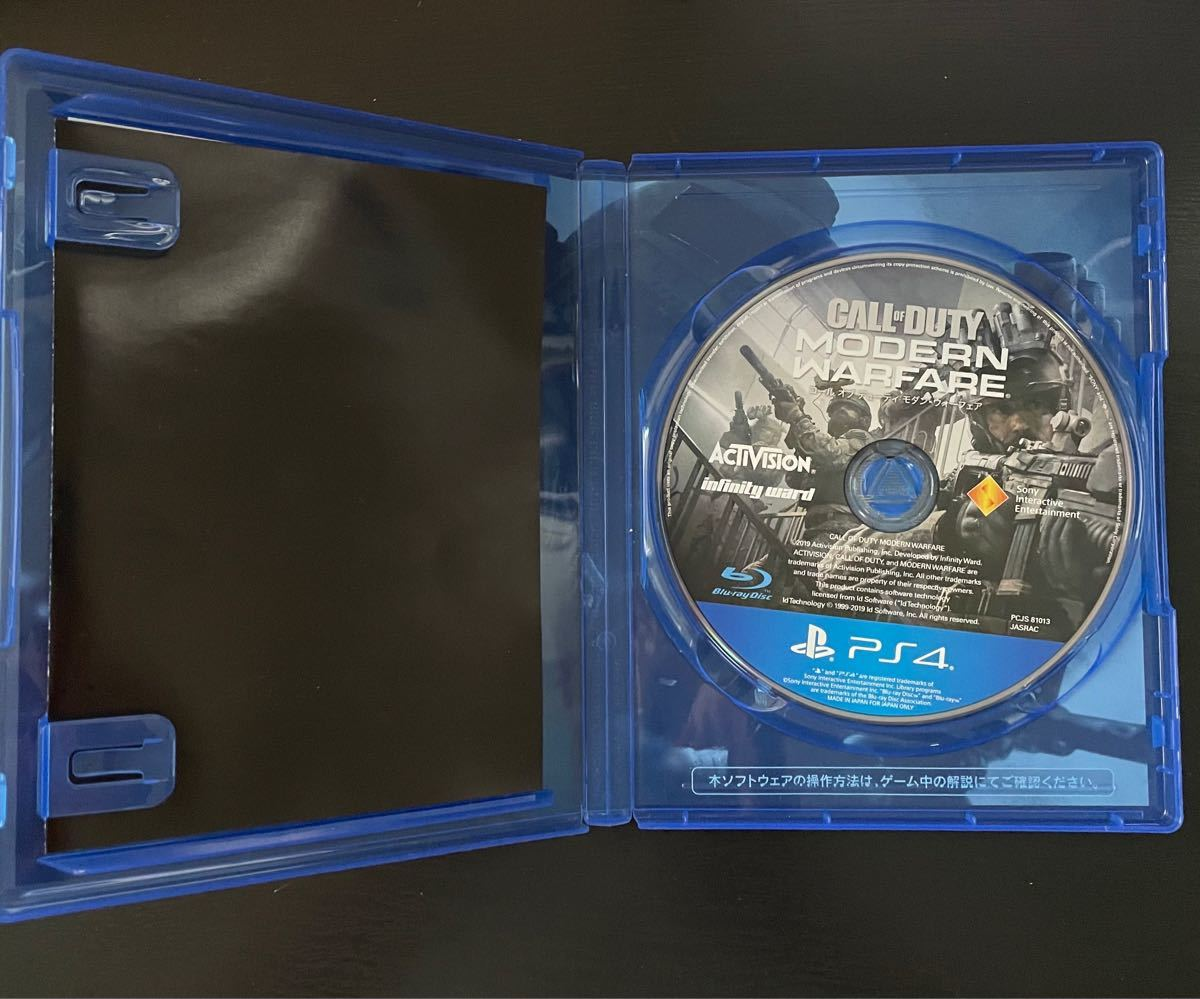 PS4コールオブデューティモダンウォーフェア call of duty modern warfare