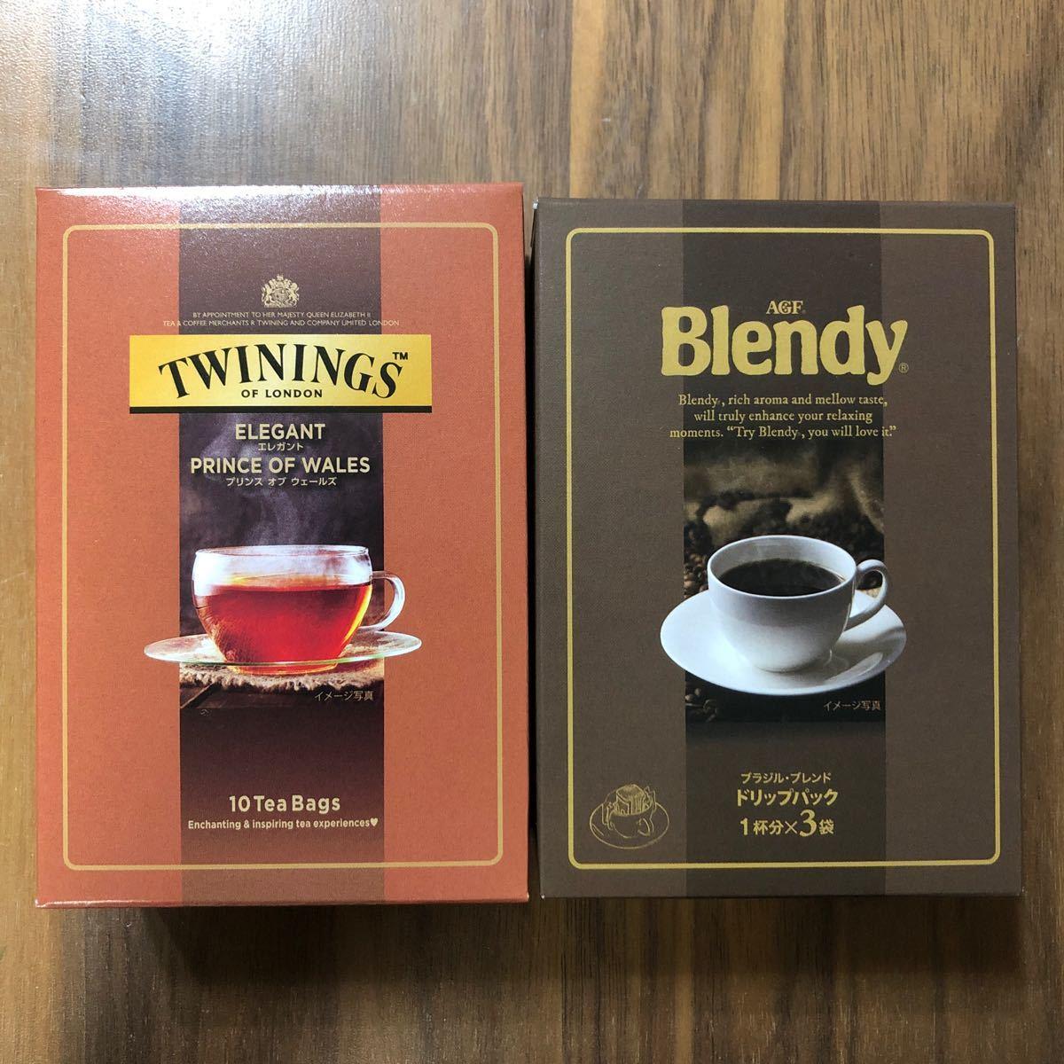 紅茶&珈琲
