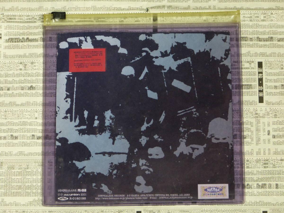 ツアー会場限定 VA ABSTRUCT MADNESS CD DELTA / ROCKY & THE SWEDEN / BALZAC 収録 GISM GAUZE LIP CREAM DEATH SIDE DISCLOSE SDS GLOOM_画像3