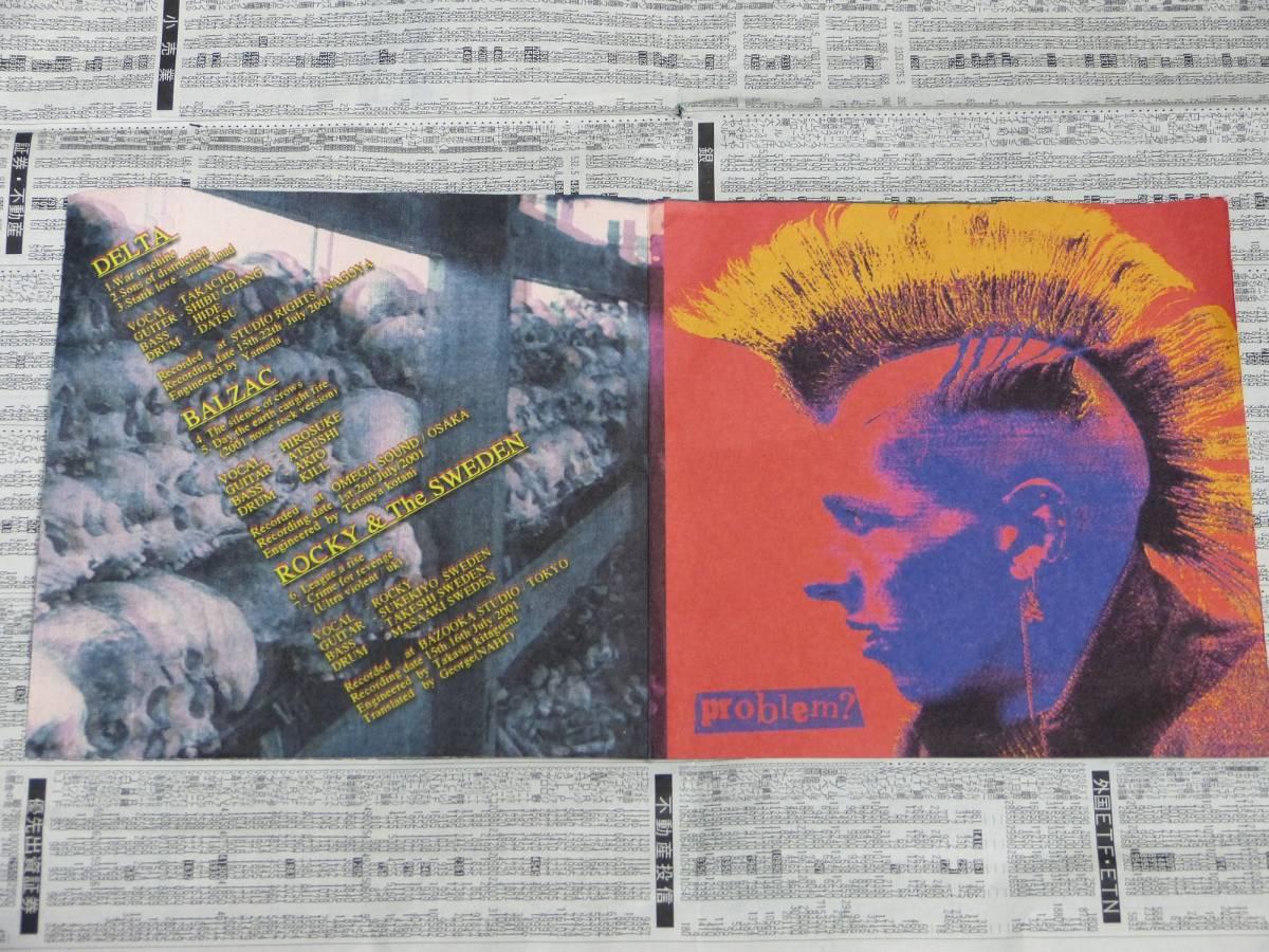 ツアー会場限定 VA ABSTRUCT MADNESS CD DELTA / ROCKY & THE SWEDEN / BALZAC 収録 GISM GAUZE LIP CREAM DEATH SIDE DISCLOSE SDS GLOOM_画像2