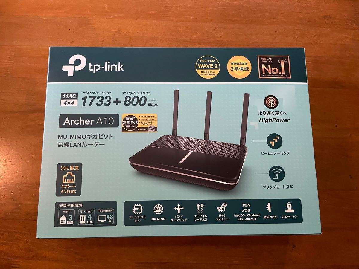 TP-Link Archer A10 ギガビット 無線LANルーター WiFi