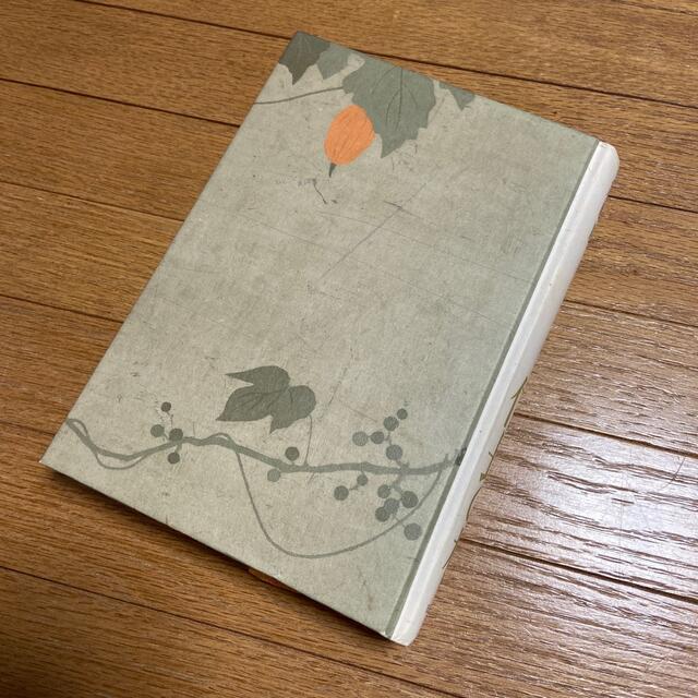 歴史AA☆信長の棺 加藤廣 ハードカバー